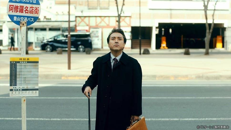 Episode 1 story   Drama 24 I turn   The lead: Tsuyoshi Muro   TV TOKYO