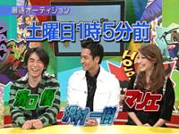 ITSUZAI~イツザイ~ : テレビ東...