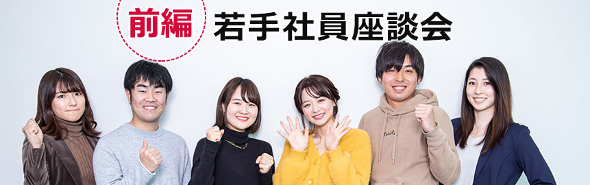 東京 テレビ 住田 瑠菜