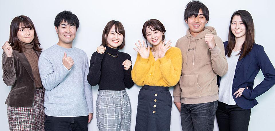 住田 瑠菜 テレビ 東京