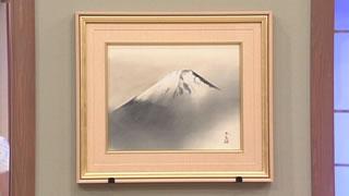 横山大観の富士図