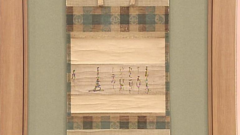 徳川家康の書状