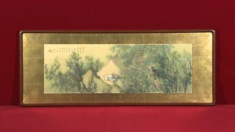 松林桂月の扁額
