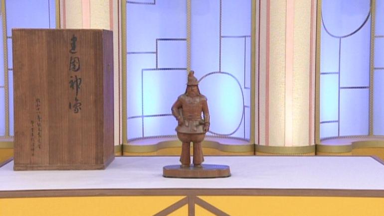 平櫛田中の木彫