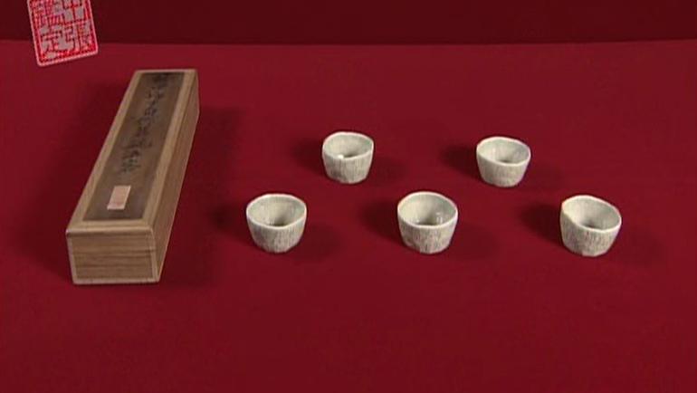 田能村竹田作 煎茶茶碗