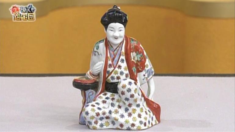 柿右衛門様式の婦人座像