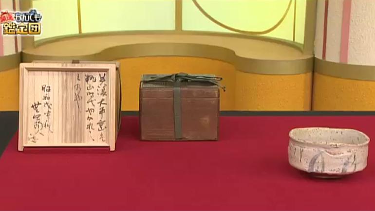 志野焼の茶碗