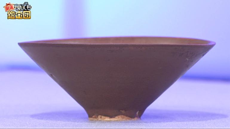 定窯の茶碗
