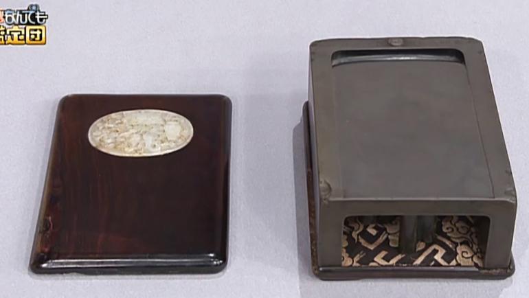 端石の太史硯