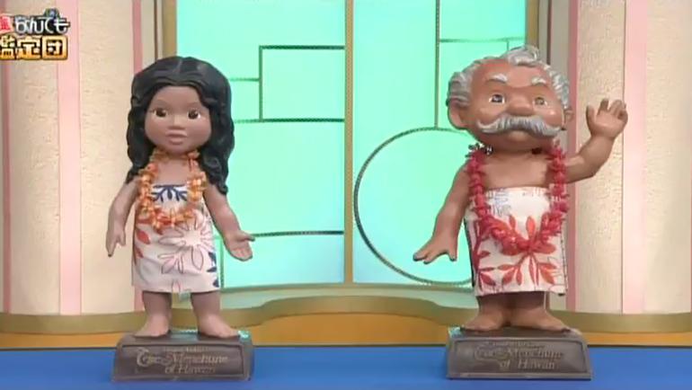 ハワイアン人形 2体