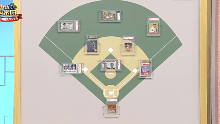 野球カード9点