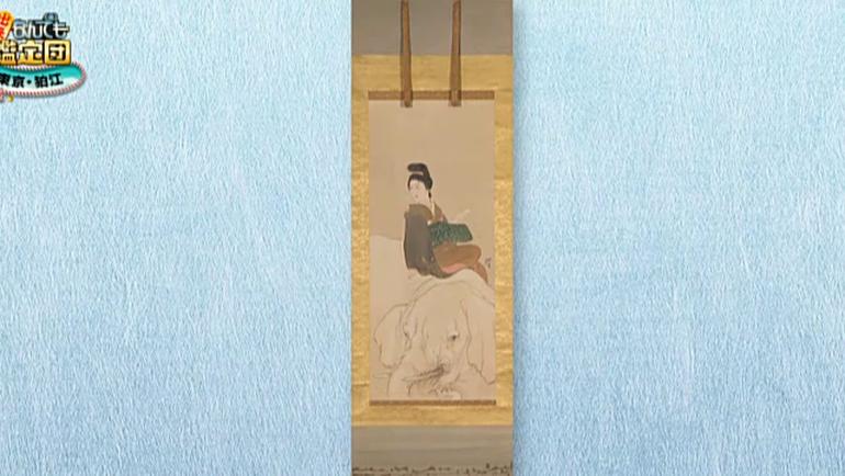 橋本関雪の掛軸