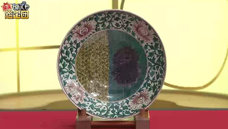 古九谷の大皿