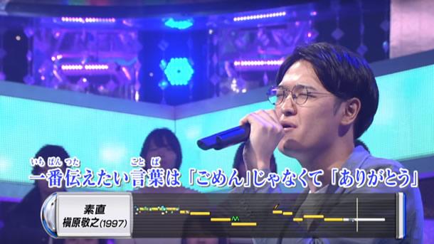 海蔵 亮太(かいぞう りょうた)の動画・プロフィール|THEカラオケ☆バトル:テレビ東京