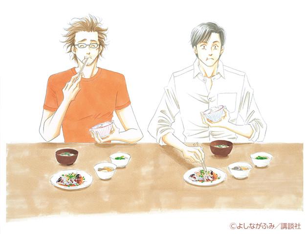 よしながふみ『きのう何食べた?』