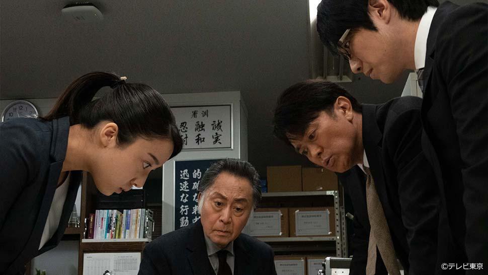 https://www.tv-tokyo.co.jp/kiokusousa2/story/images/04_01.jpg