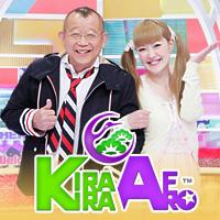 きらきらアフロTM:テレビ東京
