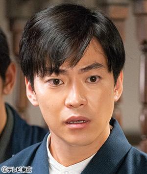 大东骏介(鳴江寿太郎)