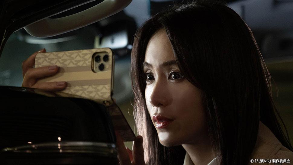 https://www.tv-tokyo.co.jp/kyouen_ng/story/images/05_01.jpg