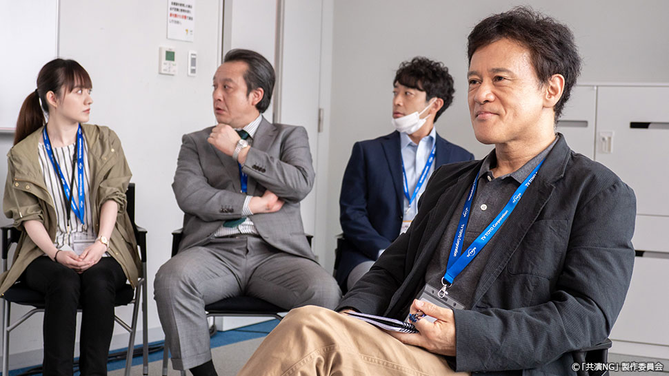 https://www.tv-tokyo.co.jp/kyouen_ng/story/images/07_01.jpg