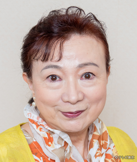 山本多喜子役(松本留美)
