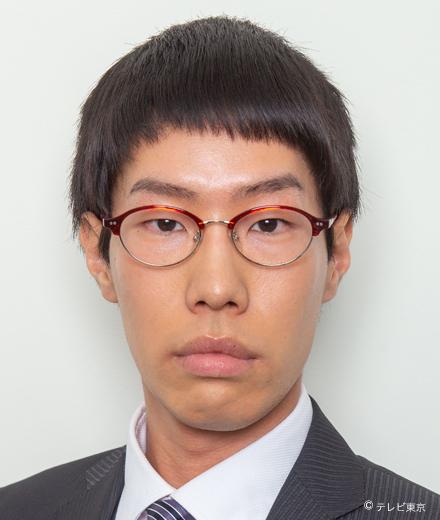 武藤役(坂口涼太郎)