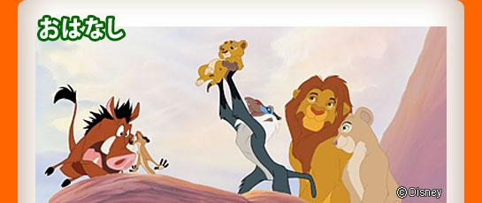 ライオン キング コブ