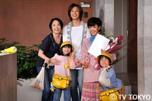 ママはニューハーフ : テレビ東京