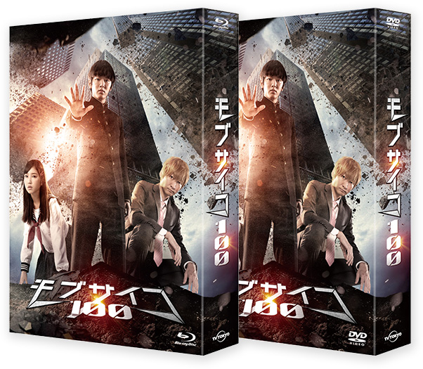 "Of original comics proud of overwhelming popularity take a photograph on a spot, and appear on Blu-ray, DVD of drama ""mob Bupleurum Root 100"" expectation!"