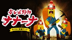 Sticker 134-The Lego Movie 2-Blue Ocean