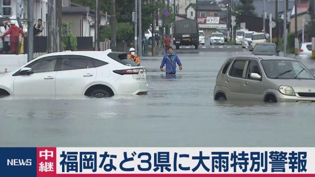 九州北部で猛烈な雨 福岡 佐賀 長崎の特別警報続く