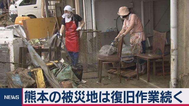 熊本の被災地は復旧作業続く