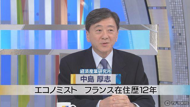 【プロの眼】日本企業 収益力向上の課題