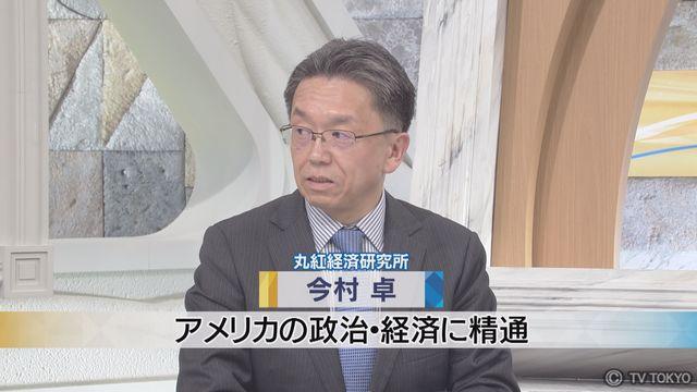 【プロの眼】「株価・景気懸念が譲歩迫る米中協議」