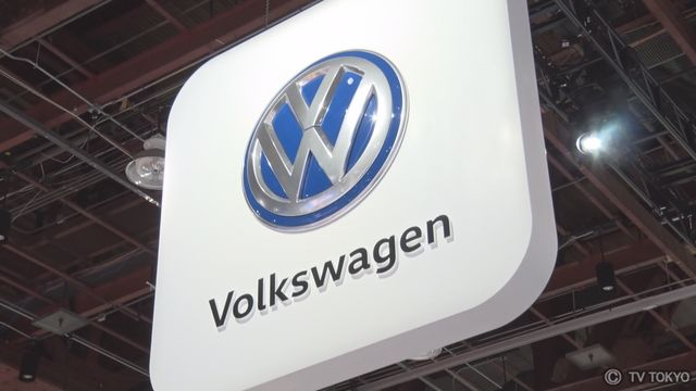 包括提携で合意 VWとフォード