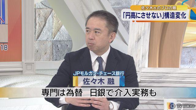 【プロの眼】円高にさせない国際収支の構造変化