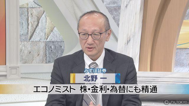 【プロの眼】低迷する日本株の要因は?