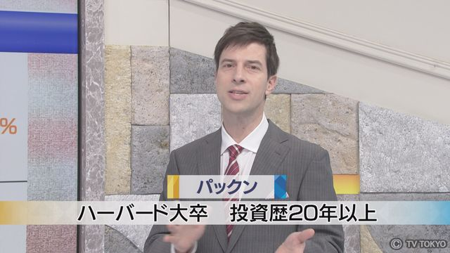【パックンの眼】日本経済のけん引役は中流階級!?