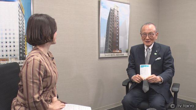 【リーダーの栞】「スーパーホテル」 山本梁介 会長