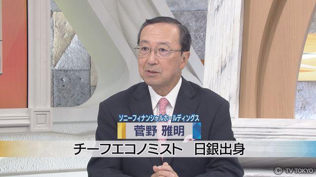 【プロの眼】短観にみる日本企業の稼ぐ力