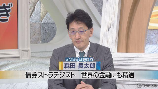 【プロの眼】日銀の政策スタンスの揺らぎ