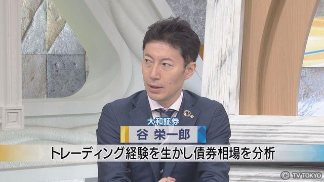 【プロの眼】日本国債を買っているのは誰?