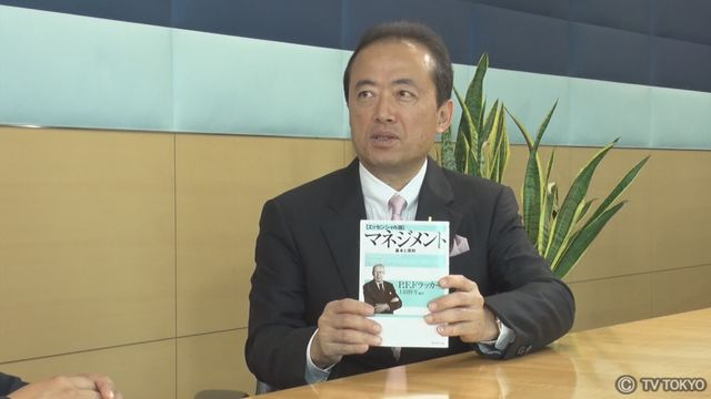【リーダーの栞】「ソースネクスト 松田憲幸 社長」