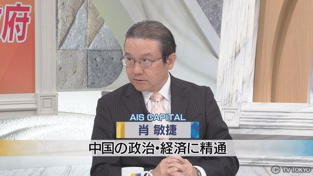 【プロの眼】中国経済 弱気の市場対強気の政府