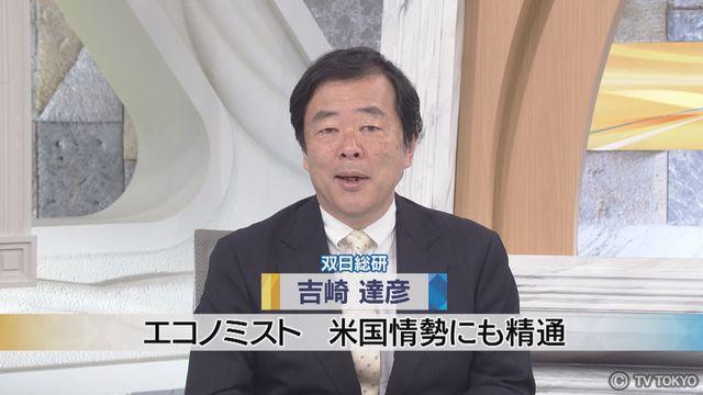 【プロの眼】香港 第2の天安門事件となるか?