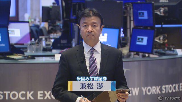 【NY証券取引所中継】フェデックス決算を分析
