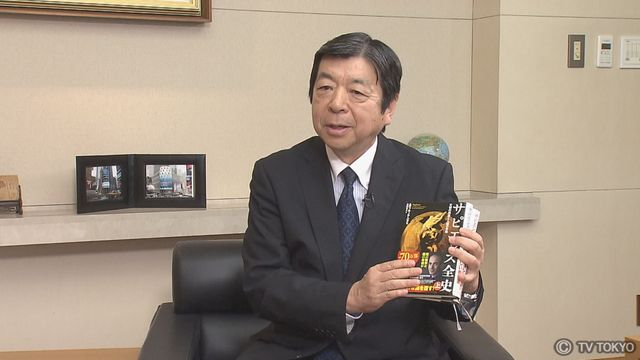 【リーダーの栞】東京商品取引所 浜田隆道 社長
