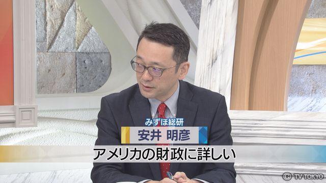 【プロの眼】厚み増すGAFA包囲網