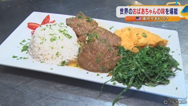 【米 流行サキドリ!?】「エノテカ・マリア」
