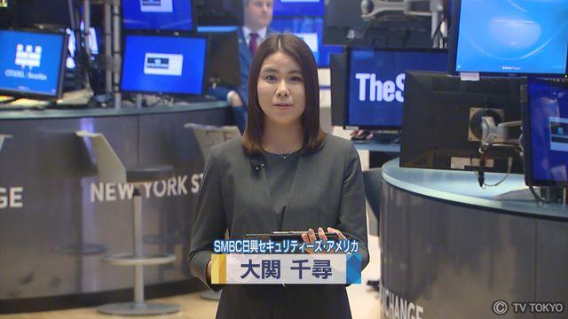 【NY証券取引所中継】FOMC 注目点は?
